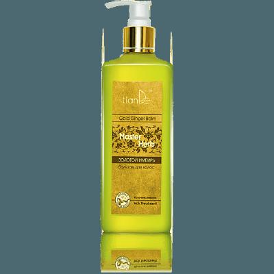 Master Herb - Gold Ginger Hair Balm - 300 ml
