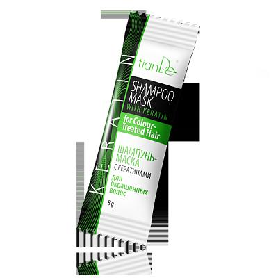 Tester Shampoo-mask med keratin för färgat hår - 8g