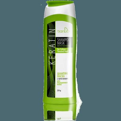 Shampoo mask med keratin för färgat hår - 250g