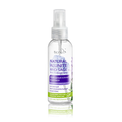 Natural Alunite and Sage - Kroppsdeodorant (Spray) - 100ml