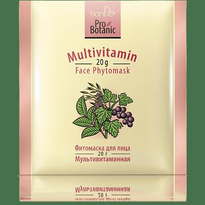 Multivitamin - Ansiktsfytomask - 20g