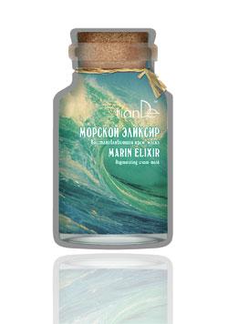 Marine Elixir - Ansiktsmask - 35g
