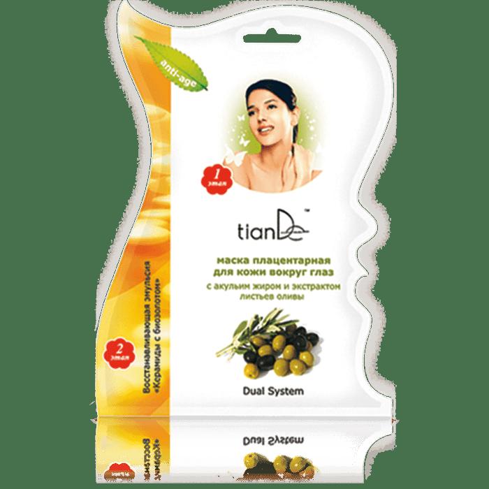 Placenta + Hajolja + Olivbladextrakt - Ögonmask - 8 g + 3 g