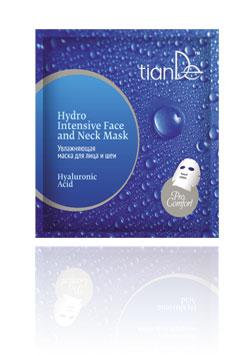 Hyaluronsyra - Ansiktsmask - 35g