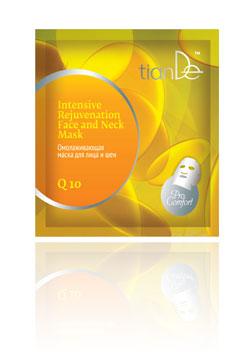 Q10 - Ansiktsmask - 35g