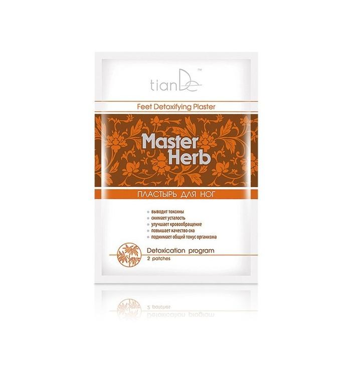 Master Herb - Plåster - 2 st