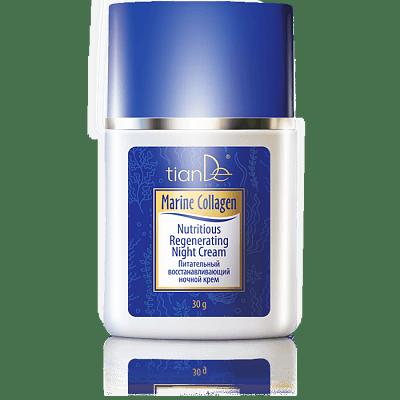 Marine Collagen - Ansiktskräm (Natt) - 30 g