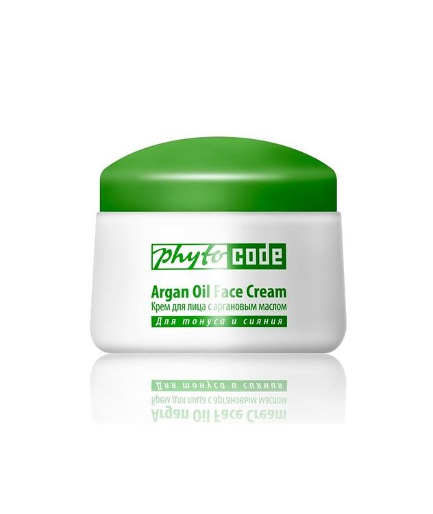 Face cream med arganoilja Anti-aging care och UF-skydd