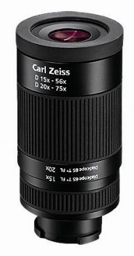 Zoom 15-56/20-75X