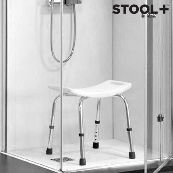 Duschpall Stool