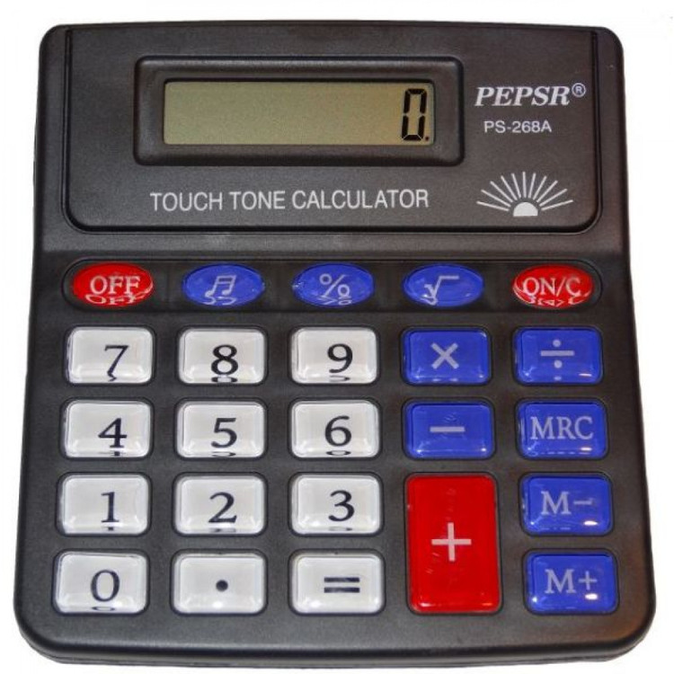 8-digit-calculator