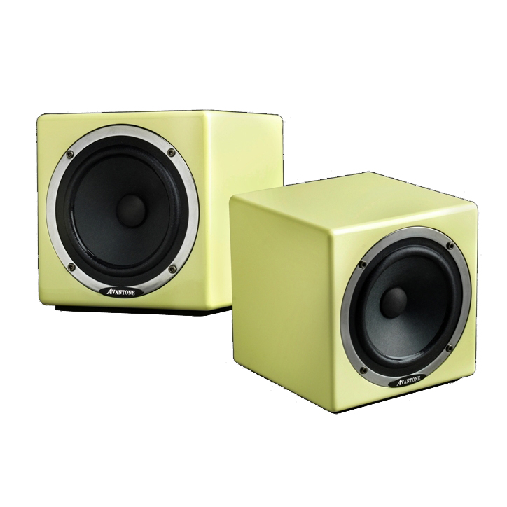 Avantone Pro MixCubes Passive