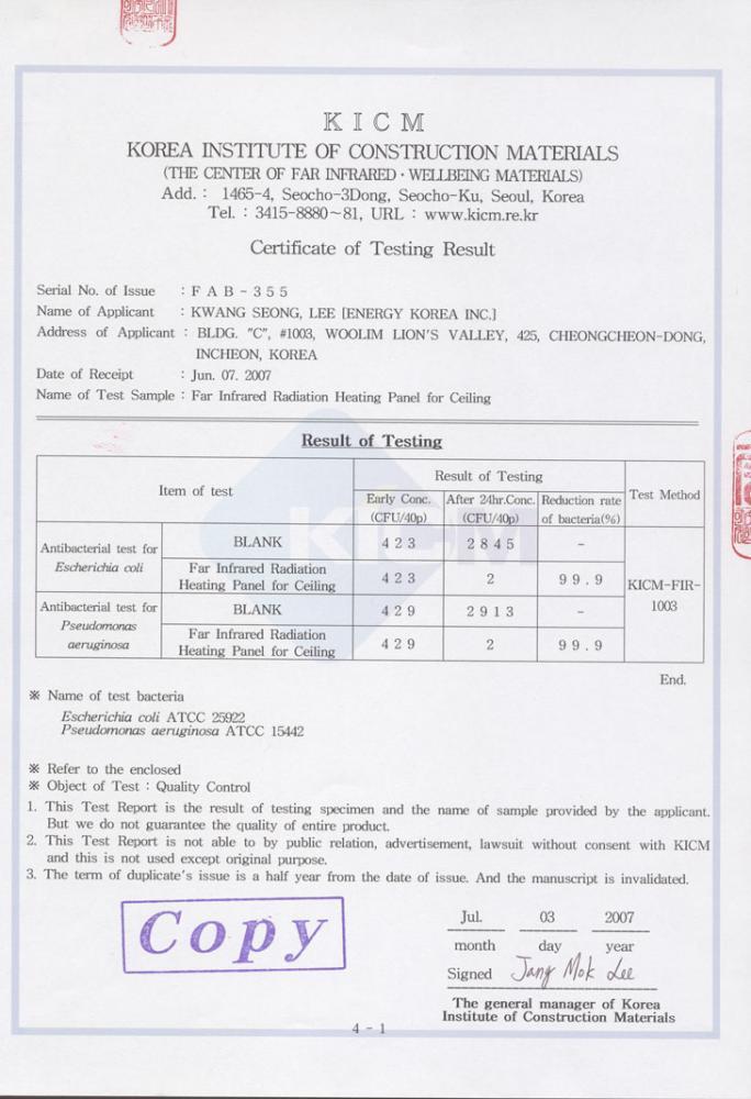 Antibacterial efficiency certificate