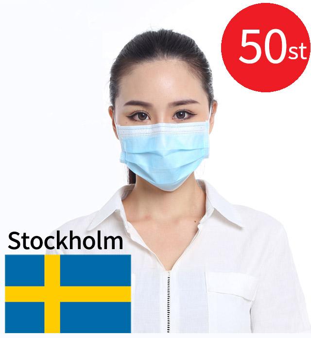 Xinsanri Kirurgiskt Munskydd Medical/Surgical Masks i tre lager 50 st, ansiktsmasker (3-lager)