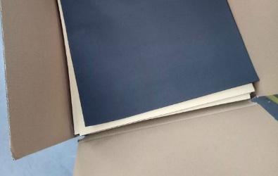 Ljudisolering SilentSwede® Neo 7mm förpackning.
