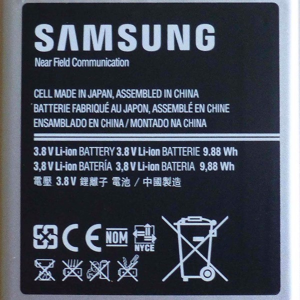 Batteri med varning