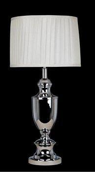 Lampa i krom