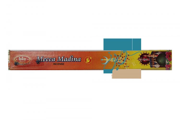 Rökelse - Mecca Madina