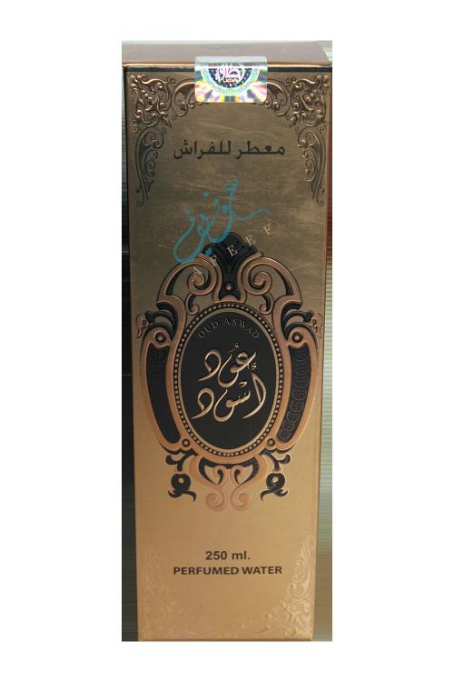 Doftspray - Oud al Aswad