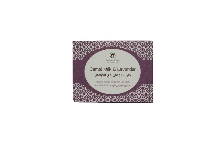 Natural Camel Milk Face Soap for Dry Skin – Lavender