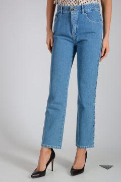 18cm Embroidered Denim Jeans