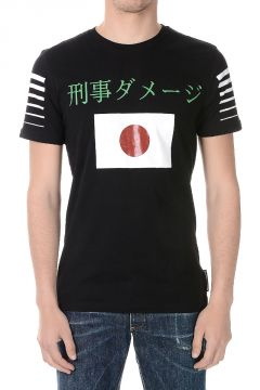 T-shirt JAPAN in Cotone
