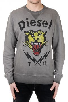 S-ROMES Tiger Printed Sweatshirt