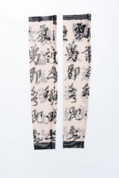Printed TATTOO Sleeves