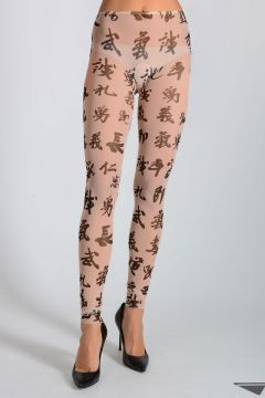 Tattoo Printed Tulle Leggings
