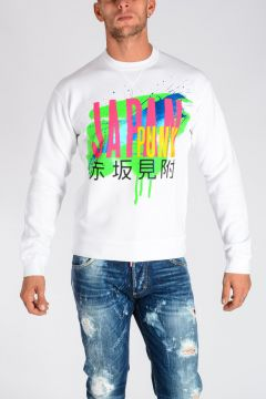 JAPAN PUNK Printed Cotton Jersey Sweatshirt
