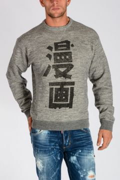 Printed Wool and Cotton Sweatshirt