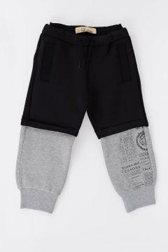 Pantaloni Elasticizzati Neri e Grigi