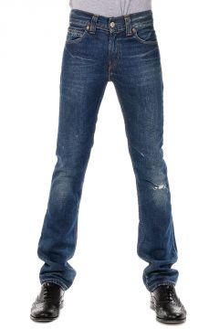 Jeans 511 Slim Fit in Denim Destroyed 19 cm