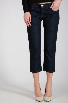 17cm Straight fit Jeans