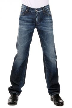 Jeans Super Skinny Fit in Denim Stretch 21 cm