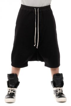 DRKSHDW Pantalone BOXER PODS in cotone