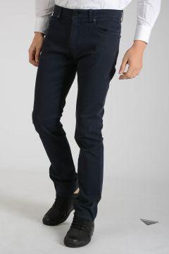 19cm Denim Stretch Jeans
