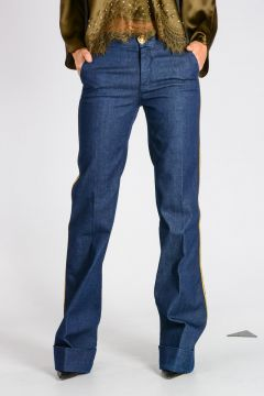 27 CM Stretch Raw Denim MAGGIE MAY SPECIAL Jeans