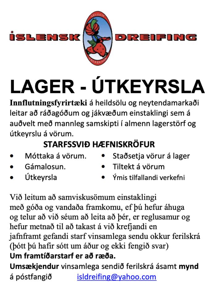 Lager - Útkeyrsla