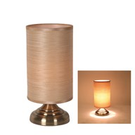 Gold Base Table Lamp 30cm