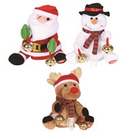 Animated Christmas Figure 19cm