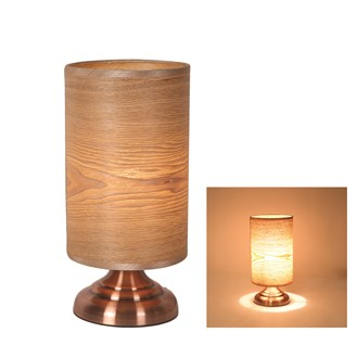 Copper Base Table Lamp 30cm