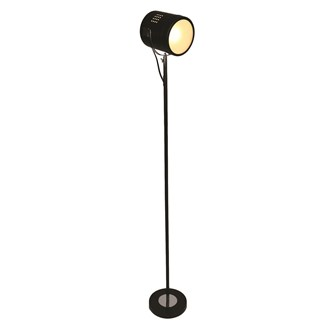 Black Spotlight Floor Lamp 146cm