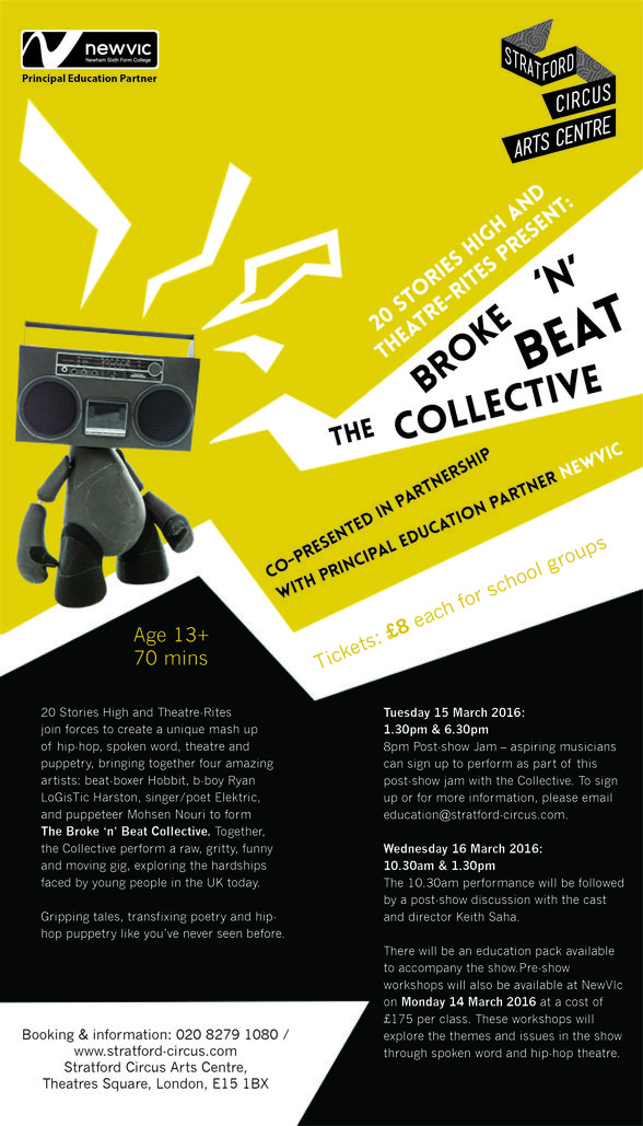 How students tackled the Broke N Beat Collective client brief,
