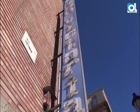 El Colegio de Arquitectos de Málaga aplaude el concurso de ideas para los cines Astoria-Victoria