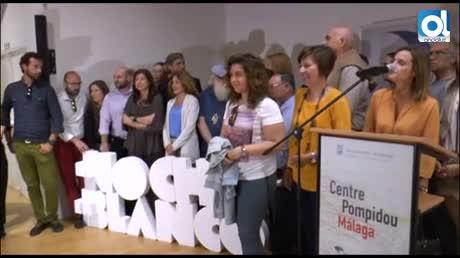 Más de 183 actividades para bucear en la cultura en la Noche en Blanco de Málaga