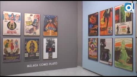 El Rectorado homenajea a la turística década de los 60 con 'El Museo del Relax'