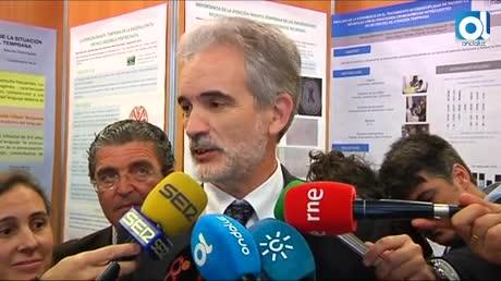 Nueva cara para los quirófanos del Puerta del Mar