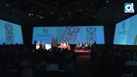 Diputación de Cádiz convoca la segunda edición de los Premios Avance