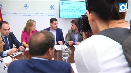 """El PP-A denunciará ante el Parlamento el """"ninguneo"""" hacia Sevilla"""